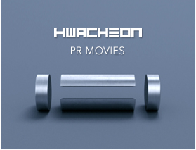 HWACHEON PR MOVIE