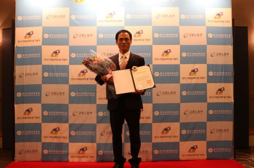 Hwacheon Machine Tool's Chief Engineer Oh Hyeon man Honored as th...